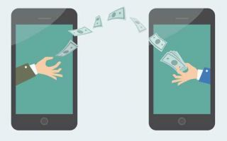 Перевод денежных средств с телефона на телефон