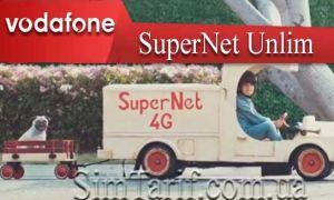 Тариф vodafone supernet unlim — подключить без ограничений