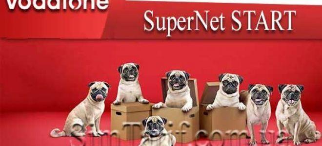 Тарифный план Vodafone Super Net Start  — переход без проблем