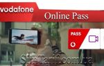 Online PASS от Водафон